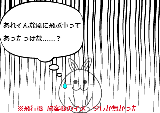 4コマ漫画「やめてくださいしんでしまいます」の4コマ目