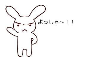 4コマ漫画「暇つぶし(*≧∀≦)」の2コマ目