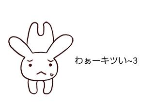 4コマ漫画「暇つぶし(*≧∀≦)」の3コマ目