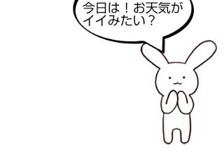 4コマ漫画「親切なボンくん」の1コマ目