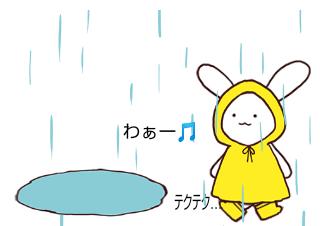 4コマ漫画「梅雨の日」の3コマ目