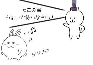 4コマ漫画「江戸時代の猫ふんじゃった」の2コマ目