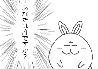 4コマ漫画「江戸時代の猫ふんじゃった」の3コマ目