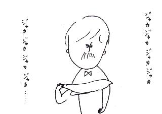 4コマ漫画「四コマまんが 」の1コマ目