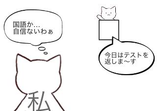 4コマ漫画「実話」の1コマ目