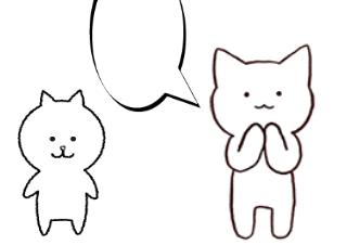 4コマ漫画「どうする?」の1コマ目