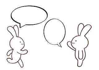4コマ漫画「えっ?ともだち?」の1コマ目