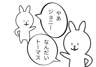 4コマ漫画「キ○ガ○ジョニー」の1コマ目