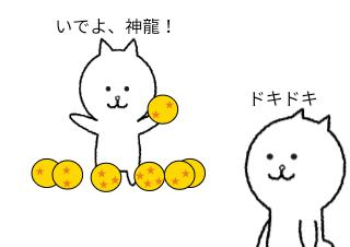 4コマ漫画「ドラゴンボール伝説」の3コマ目