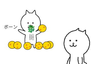 4コマ漫画「ドラゴンボール伝説」の4コマ目