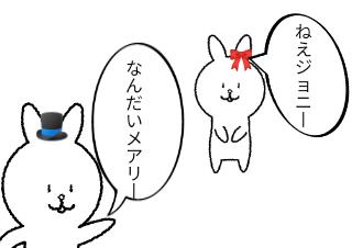 4コマ漫画「キ○ガ○ジョニーとメアリー」の1コマ目