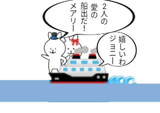 4コマ漫画「タイタニク永遠の愛」の1コマ目