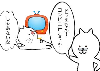 4コマ漫画「ドラえもんとコンビニ」の1コマ目