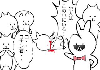 4コマ漫画「■名探偵コナン君」の1コマ目