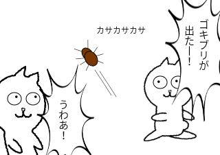 4コマ漫画「ゴキちゃん参上!」の1コマ目