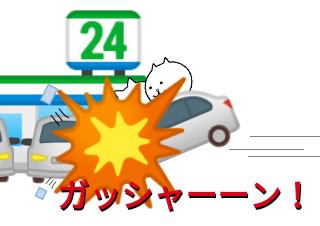 4コマ漫画「コンビニGOGO」の4コマ目