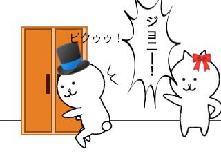 4コマ漫画「ジョニーの日常」の1コマ目