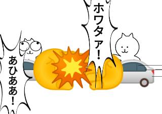 4コマ漫画「チョキ対グー」の4コマ目