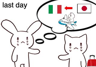 4コマ漫画「別れ」の1コマ目
