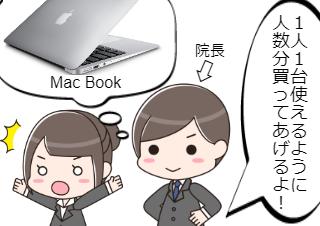 4コマ漫画「こんな医療機関めずらしい(実話)」の1コマ目