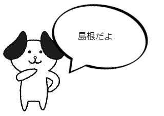 4コマ漫画「鳥取県」の2コマ目