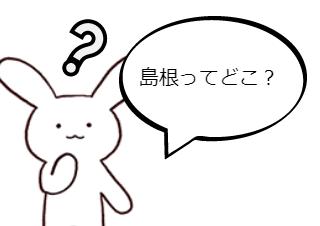 4コマ漫画「鳥取県」の3コマ目