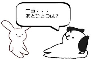 4コマ漫画「四国」の3コマ目