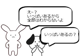 4コマ漫画「ハワイ②」の2コマ目