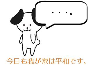 4コマ漫画「ハワイ②」の4コマ目