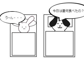 4コマ漫画「おやすみなさい」の3コマ目