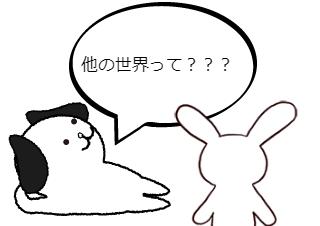 4コマ漫画「うるう年」の2コマ目