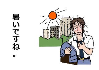 4コマ漫画「温度形容詞」の1コマ目