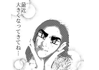 4コマ漫画「いとしのキノコちゃん」の3コマ目