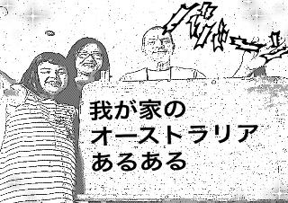 4コマ漫画「プロモーションがとてーも薄い」の1コマ目