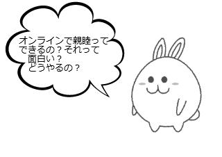 4コマ漫画「おうちで納涼会ってどうするの?」の1コマ目