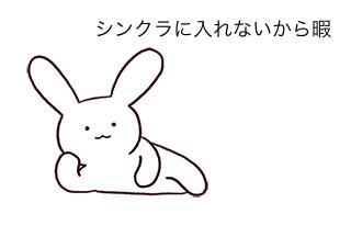 4コマ漫画「鈴木さーん❶」の2コマ目