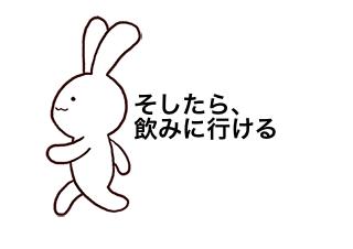 4コマ漫画「鈴木さーん❶」の4コマ目