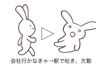 4コマ漫画「鈴木さーん❷」の3コマ目