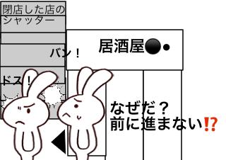 4コマ漫画「鈴木さーん❹」の3コマ目