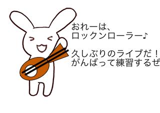 4コマ漫画「鈴木さーん❺」の1コマ目
