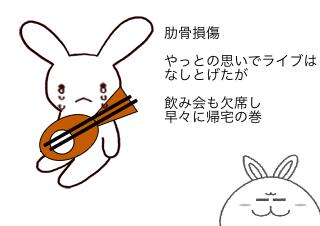 4コマ漫画「鈴木さーん❺」の4コマ目