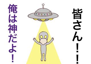 4コマ漫画「意味不明」の4コマ目