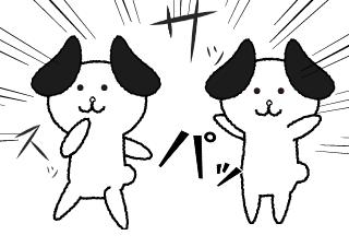 4コマ漫画「よしっ!」の3コマ目