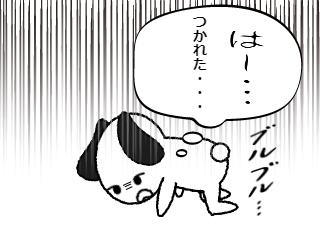 4コマ漫画「よしっ!」の4コマ目