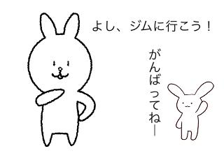 4コマ漫画「じゅんいちライフ」の1コマ目