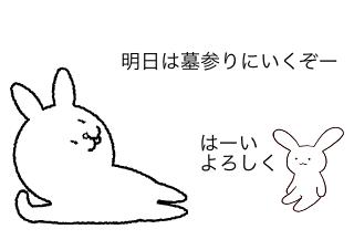 4コマ漫画「じゅんいちライフ-墓参り-」の1コマ目