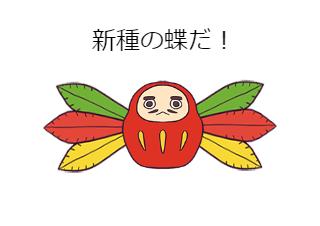 4コマ漫画「シンクロニシティ」の1コマ目