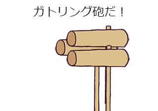 4コマ漫画「七十五日」の1コマ目