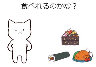 4コマ漫画「大食いチャレンジ」の1コマ目