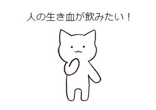 4コマ漫画「よくわかる四字熟語②」の1コマ目